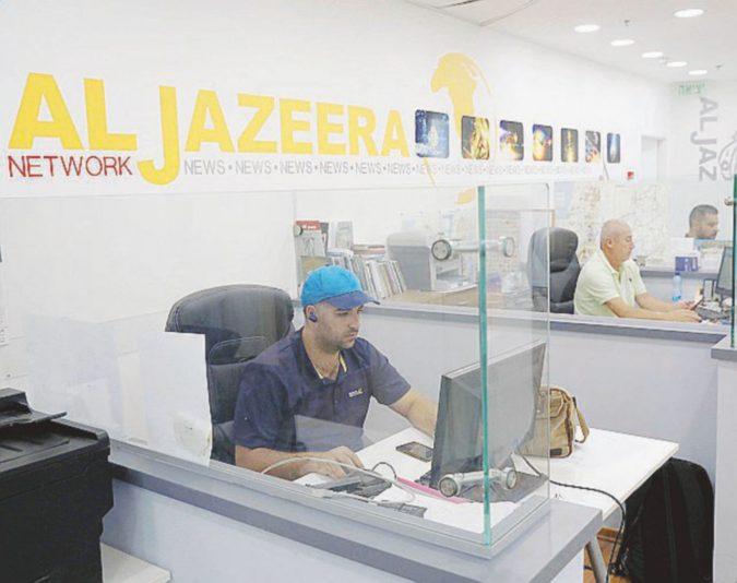 L'Olocausto, Al Jazeera e il video negazionista