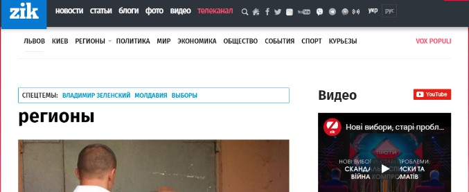 Ucraina, deputato filorusso Kozak compra la tv Zik: 5 giornalisti si dimettono per timore di influenze di Mosca