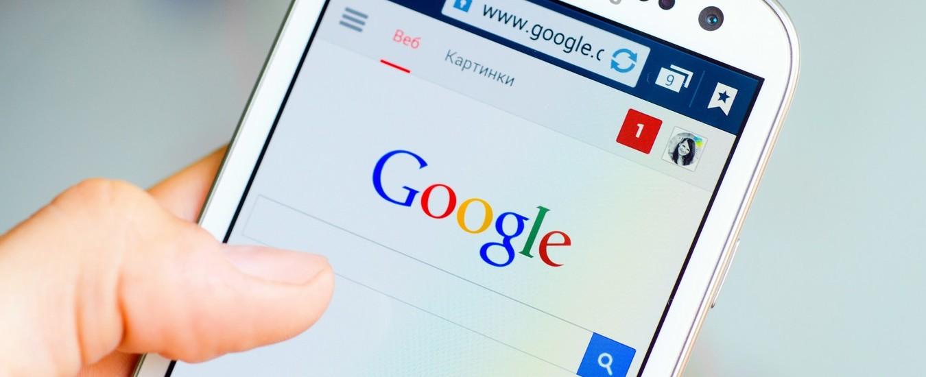 Suspicious Site Reporter è la nuova estensione del browser Chrome che protegge dal phishing