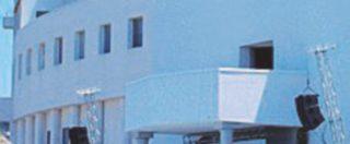 Sì ai fondi pubblici all'ospedale del Qatar Aspettando i giudici