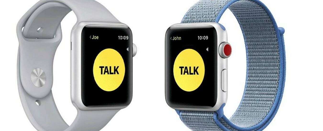 Apple disattiva l'app Walkie Talkie del Watch: c'è una vulnerabilità che consente potenziali intercettazioni