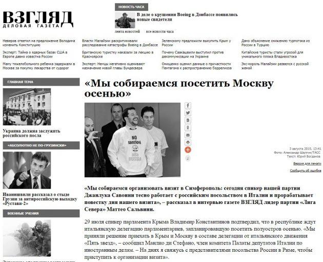 """Fondi russi, Salvini nel 2015: """"Lombardia Russia organizza i"""