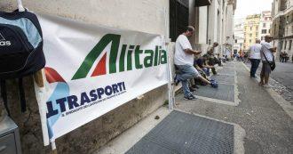 """Alitalia, intesa su proroga cassa integrazione per 1.075 dipendenti fino al 31 dicembre 2019. I sindacati: """"Preoccupati, ora tocca al governo"""""""