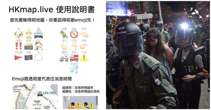 """Hong Kong, la Cina anche contro Apple: """"La app Hkmap.live aiuta i ribelli"""". E a Shanghai viene cancellato un evento per i fan della Nba"""