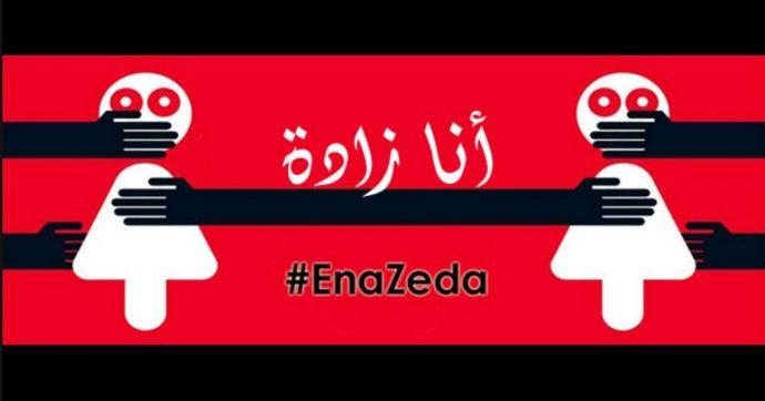 """#EnaZeda, spopola il #MeToo tunisino: """"Quando denunciamo violenze ci respingono, ma grazie a Internet combattiamo l'impunità"""""""