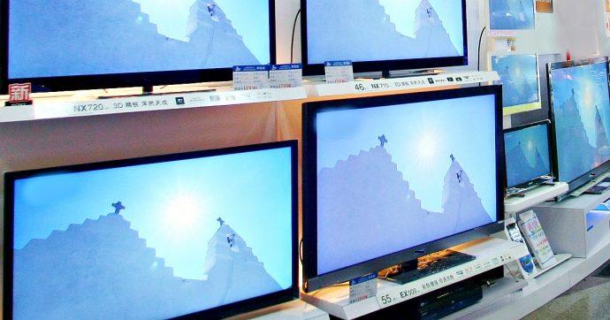 Televisione, cambia il segnale digitale: due anni di tempo per adeguarsi. Da dicembre via al bonus per l'acquisto di nuove tv o decoder