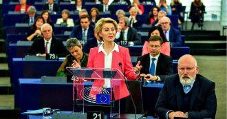 Commissione Von der Leyen, Parlamento Ue dà il via libera con 461 sì: meglio di Juncker. Gruppo M5s si spacca: 10 sì, 2 no e 2 astenuti
