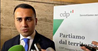 """Mes, Di Maio: """"Accordo deve essere migliorato. Faremo presenti perplessità senza creare difficoltà al governo"""""""
