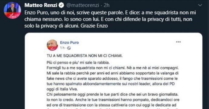 """Caso Formigli, il renziano: """"Vivi in attico milionario, non mi chiami squadrista"""". L'ex premier condivide il post e dice: """"Sono con lui"""""""