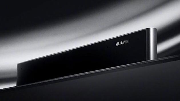X65 Smart Vision, il primo TV OLED di Huawei