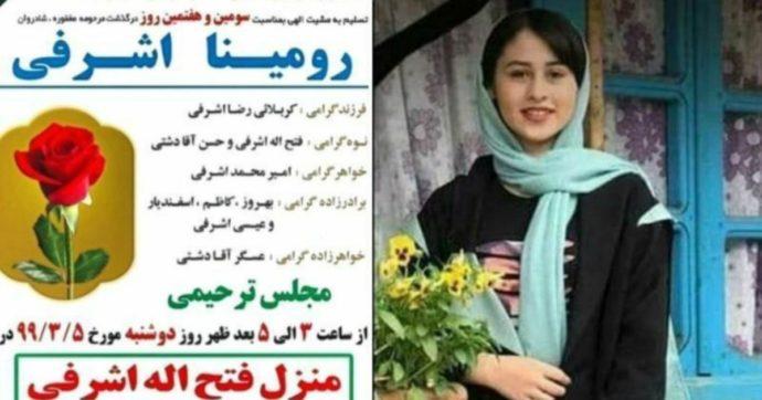 Iran, decapitata a 13 anni dal padre contrario alla sua relazione. Lo chiamano delitto d'onore