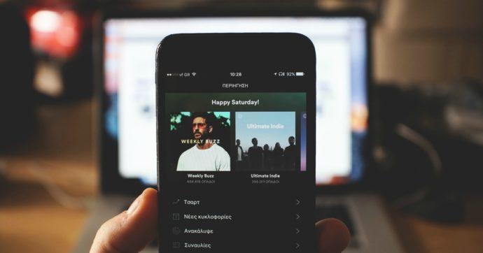 Spotify Wrapped 2020: ecco gli artisti e gli album più ascoltati in Italia (e c'è una sorpresa)