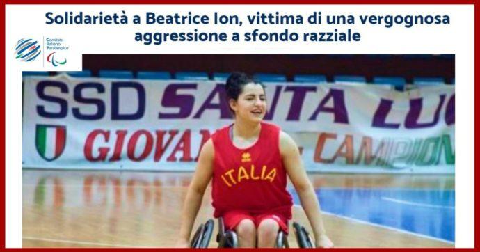 Beatrice Ion, frasi razziste e insulti contro la campionessa di basket in carrozzina. Il padre la difende e viene pestato
