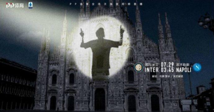 Messi all'Inter, la tv di Suning in Cina lascia un indizio: quell'ombra proiettata sul Duomo