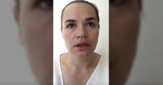 """Bielorussia, il videomessaggio di Svetlana Tikhanovskaya dopo aver lasciato il Paese: """"Scelta difficile, l'ho presa da sola"""""""