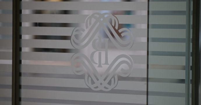 Bankitalia su riciclaggio e Recovery, forse i soldi cominciano ad avere un odore
