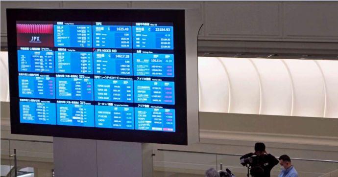 La Borsa di Tokyo resta chiusa a causa di un errore tecnico: scambi sospesi per tutta la giornata