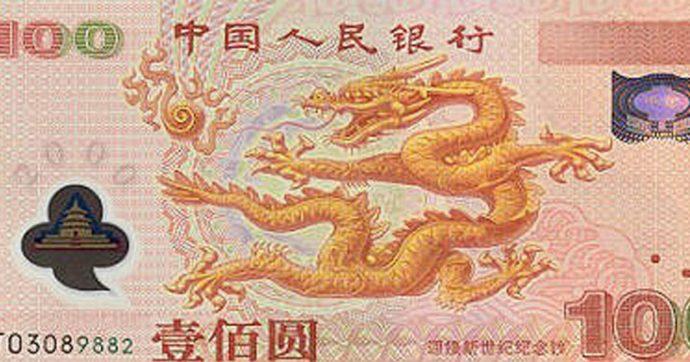 Commercio globale, la Cina riesce a convogliare le economie asiatiche nel più grande accordo di libero scambio del mondo