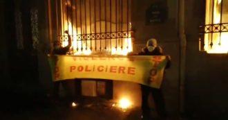 Конфликты в Париже, митингующие подожгли Банк Франции: фото