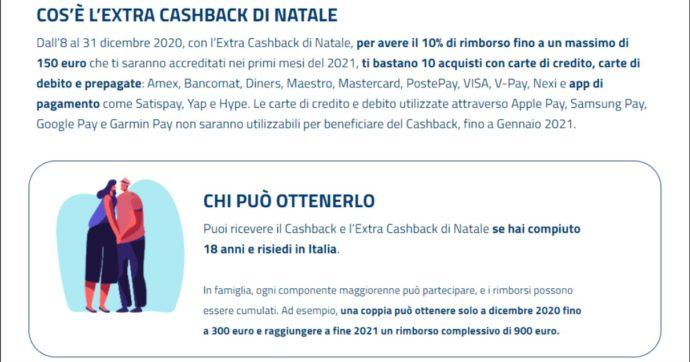Parte il cashback, nel giorno del debutto ancora disservizi sulla app IO. Ecco gli altri circuiti (funzionanti) per il rimborso