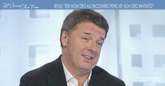 """Governo, Renzi a Franceschini: """"Elezioni Conte contro Salvini? Dario sta bluffando come si fa nelle partite di poker. Si occupi di alberghi"""""""
