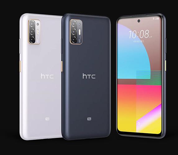 HTC Desire 21 Pro 5G: ecco il nuovo smartphone economico con modulo 5G