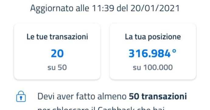 Cashback, recuperate le transazioni bancomat che non comparivano nell'app Io. E si sblocca la classifica del Supercashback da 1.500 euro