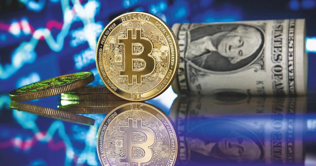 valuta commercio bitcoin in che criptovaluta investire