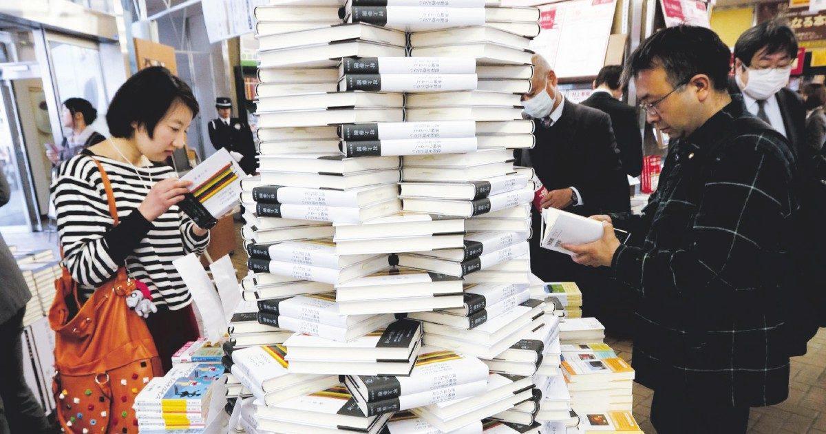 Big in Japan: la letteratura è donna. Altro che geisha