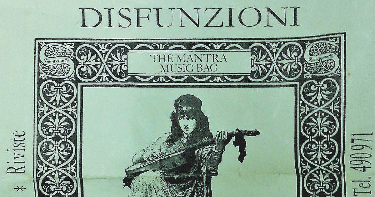 """Alla ricerca del tempo perduto: """"Disfunzioni Musicali (negozio di dischi Roma)"""""""