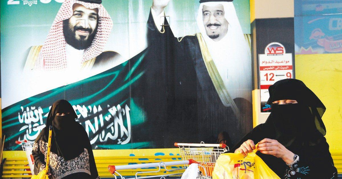 """""""Bin Salman è un dittattore, le femministe sono in galera"""""""