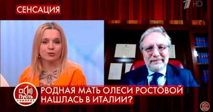 Olesya Rostova non è Denise Pipitone: il gruppo sanguigno non corrisponde. La conferma in onda sulla tv russa