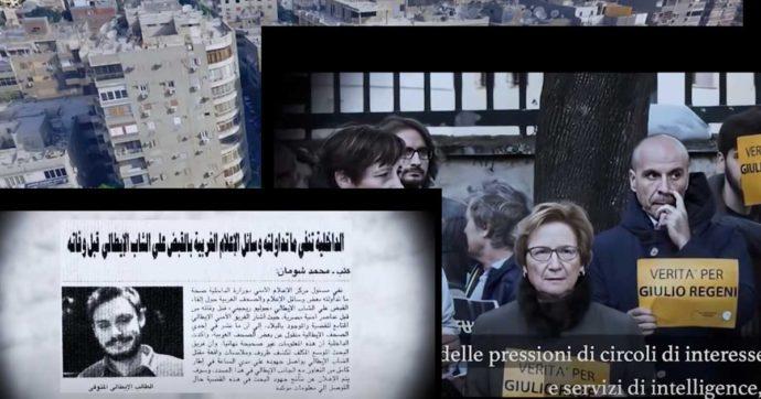 """Regeni, documentario in Rete per screditarlo: intervistati anche Trenta, Gasparri e Tricarico. L'ex ministra: """"Ingannata, video inaccettabile"""""""