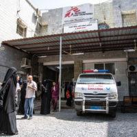 Yemen, Hodeidah, Al Salakhana hospital, 30 April 2019 – Entrance of Al Salakhana hospital.