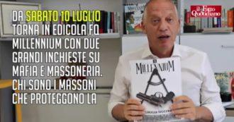 """FqMillennium, in edicola il numero 'Loggia nostra'. La presentazione di Peter Gomez: 'Interviste e inchieste su mafia e massoneria"""""""