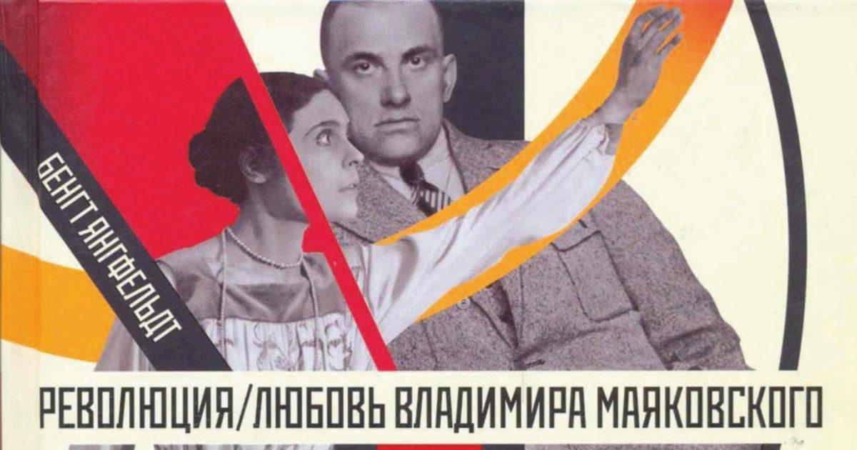 Lui, lei e Lilja Brik  L'ultimo Majakovskij e le corna à gogo
