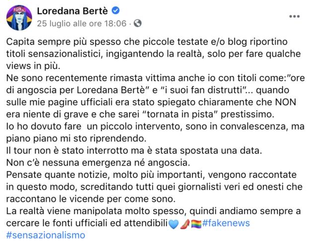 """Loredana Bertè sbotta: """"Fake news sulla mia salute. Così si screditano i giornalisti veri e onesti"""""""