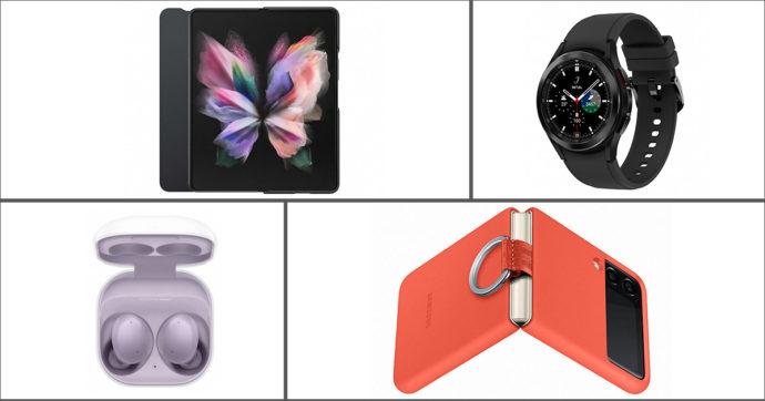 Samsung: in arrivo il Galaxy Z Fold3 (anche con S Pen), il Z Flip3 e i nuovi Galaxy Watch4 e Buds2