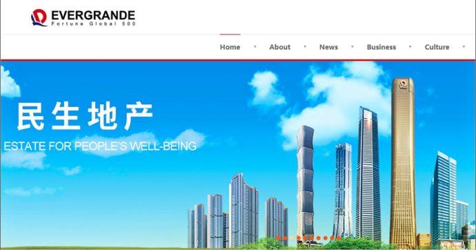 La Cina avverte i creditori: il colosso immobiliare Evergrande è in crisi di liquidità, non pagherà gli interessi sui prestiti
