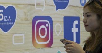 Instagram se está desacelerando en un proyecto